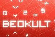 """24.06. - Gostovanje u emisiji """"Beokult"""""""